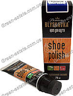 BLYSKAVKA Крем для обуви 75 мл с аппликатором темно-Синий