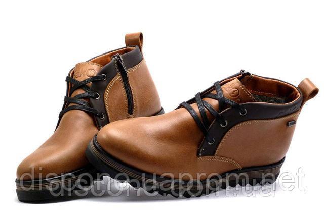 fd767015a ᐉКупить зимние мужские ботинки и кроссовки по лучшим ценам в ...