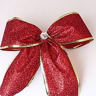 Бант новогодний блестящий на елку. Метал 5.0 (красный)