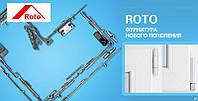 Металлопластиковое окно  профиль Wintech 5 кам. 2100х1400мм  фурнитура ROTO NT+сетка