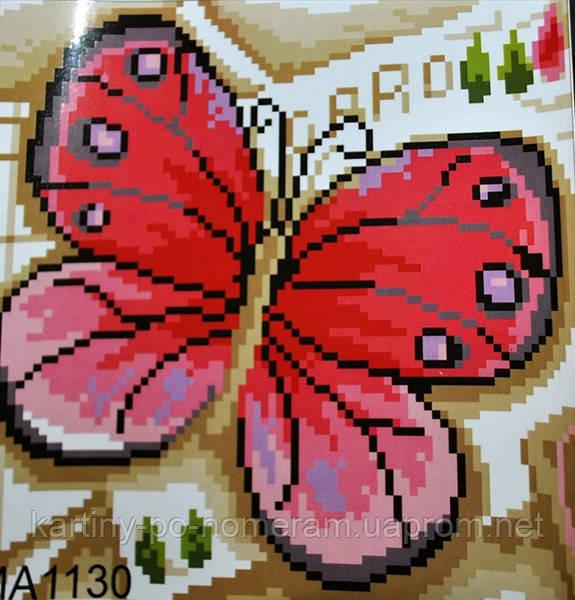 Вышивка камнями Бриллиантовые ручки (на подрамнике) Бабочка розовая (на подрамнике) (GU_198751) 20 х 20 см
