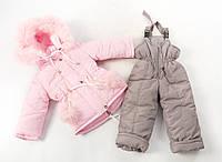 """Детские комбинезоны зима для девочки """"Анюта"""" ,Зима  цвет ярко-розовый +беж штаны"""