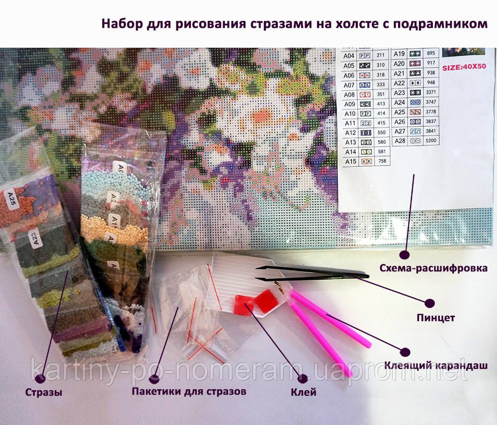 Сайт вышивки парасолька