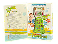"""Музыкальная игрушка """"Мобильный телефон"""" (FR352)"""