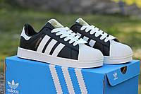 Кроссовки Adidas Superstar ,чёрно белые