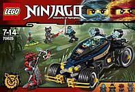 Конструктор LEGO NINJAGO Самурай Samurai VxlBuilding Toy 70625