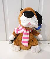 Мягкая игрушка Собачка с шарфиком. Поет и двигается