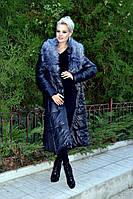 Длинная женский куртка с съёмным мехом