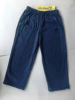 Штаны спортивные Adidas 86-116 см, фото 1