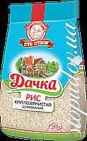 """Рис круглозернистый """"Дачка"""""""