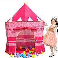 """Большая детская игровая палатка 135см """"Baby Tent""""."""