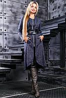 Оригинальный женский кардиган, т/серый, трикотаж, размер 42-48