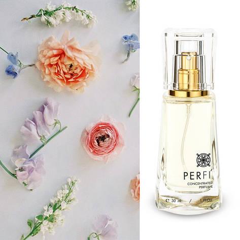 Perfi №25 (Lanvin - Marry me) - концентрированные духи 33% (30 ml), фото 2