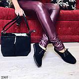 Женские лоферы натуральный замш на шнурках, фото 3