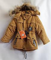 Куртка детская Парка