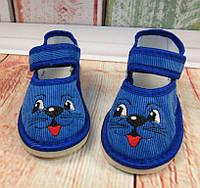 Тапочки для детского сада