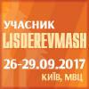 Запрошуємо Вас на виставку Lisderevmash 2017
