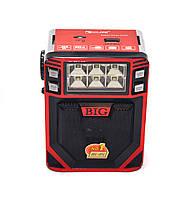 Радиоприемник  Golon RX-8200T