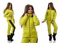 Костюм зимний женский в наличии, костюмы зимние на синтепоне 42-46 размер