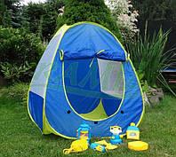 Палатка детская + аксессуары для кемпинга В НАЛИЧИИ