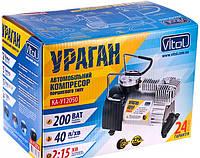 Автомобильный компрессор КА-У12050 Ураган, Витол