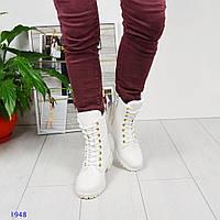 "Ботинки женские  в стиле""Timberland"" белые"