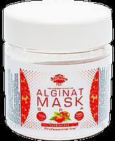 Альгинатная маска с Томатом, 50 г, эффект увлажнения