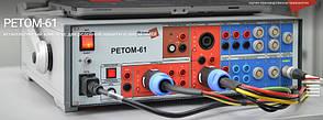 Ретом-61