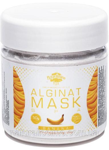 Альгинатная маска с Бананом, 50 г, эффект увлажнения