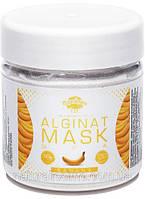 Альгинатная маска с Бананом Naturalissimo, 50 гр, быстрый и длительный эффект
