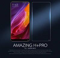 Защитное стекло Nillkin Anti-Explosion Glass H+Pro для Xiaomi Mi Mix 2