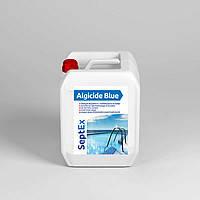 SeptEx Algicide+ Альгицид против водорослей, грибков и бактерий, 5л