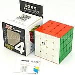 Кубик Рубика 4х4 Qiyi Qiyuan color, фото 2
