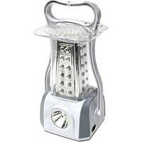 Переносной светодиодный фонарь YJ-5831