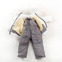 """Детские комбинезоны зима для девочки """"Маринка"""" ,Зима цвет  белый+серые штаны"""