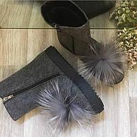 Сапожки Валяная шерсть с утепленной подкладкой из байки, натуральные меховые помпоны из чернобурки