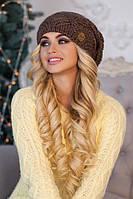 Зимняя женская шапка-колпак «Канна» Светло-коричневый