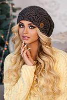 Зимняя женская шапка-колпак «Канна» Темно-серый