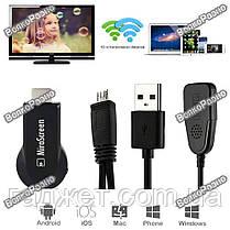 Беспроводной адаптер WI-FI MIRASCREEN. Смарт адаптер MiraScreen 2.4GHz HDMI Wi-Fi, фото 3