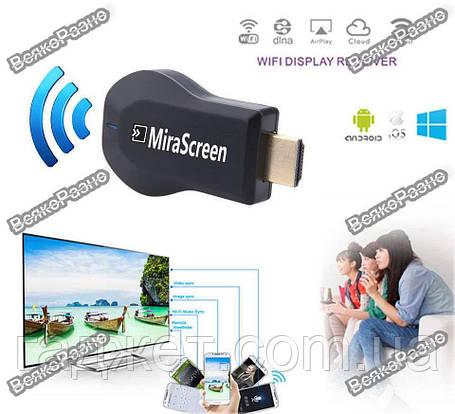Беспроводной адаптер WI-FI MIRASCREEN. Смарт адаптер MiraScreen 2.4GHz HDMI Wi-Fi, фото 2