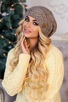 Зимняя женская шапка-колпак «Канна» Темный кофе
