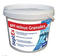 SeptEx pH минус для понижения уровня рН (гранулы), 10кг