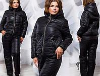 Женский зимний спортивный костюм большого размера на синтепоне 48 - 52 размер с капюшоном
