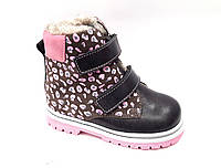Ботинки зимние для девочек р. -