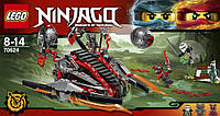 Конструктор LEGO NINJAGO Алый захватчик  Vermillion Invader Building Toy 70624