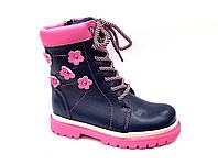 Ботинки зимние для девочек р. 30,31