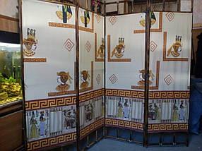 Ширма из бамбука 170х200см Египет 2