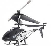 Детский вертолет на радиоуправлении Model King 3х канальный металлический