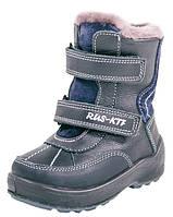 Зимняя кожаная  обувь для мальчиков