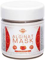 Альгинатная маска с Тыквой, 50 г, питание и тонизация